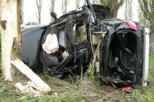 ДТП на Урале : полицейский на KIA убил двоих людей (ФОТО)