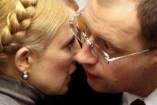 Яценюка просят возглавить оппозицию вместо Тимошенко 4eeb17986ae8e