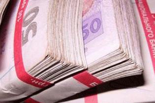 Курс доллара к гривне ощадбанк